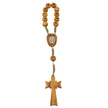 Ave Maria Wood Decade Catholic Rosary